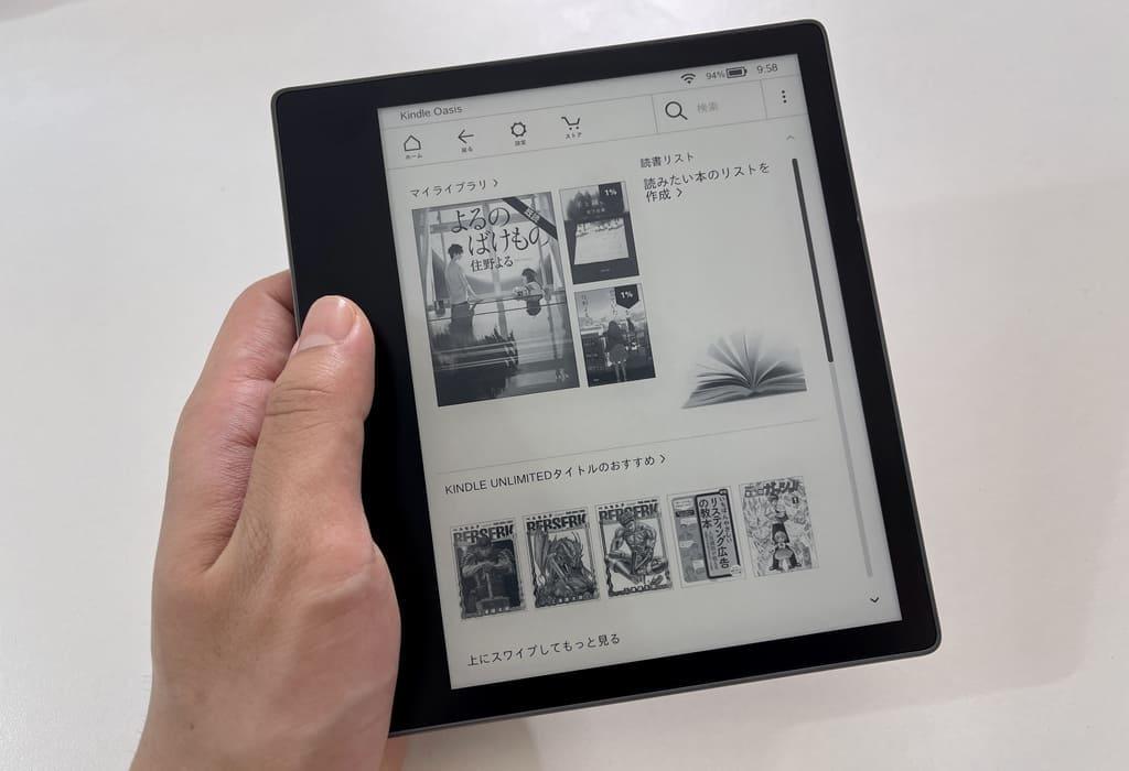 【無料で聴く読書】読み上げ機能でKindleをオーディオブック化する方法を解説